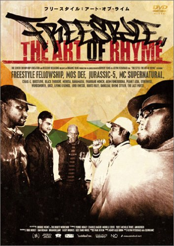 [DVD] FREESTYLE: THE ART OF RHYME