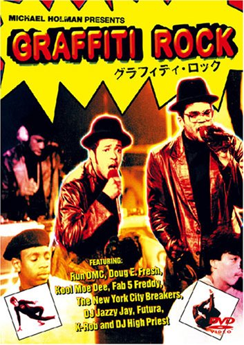 [DVD] グラフィティ・ロック 日本版