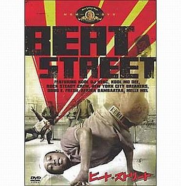 [DVD] ビート・ストリート
