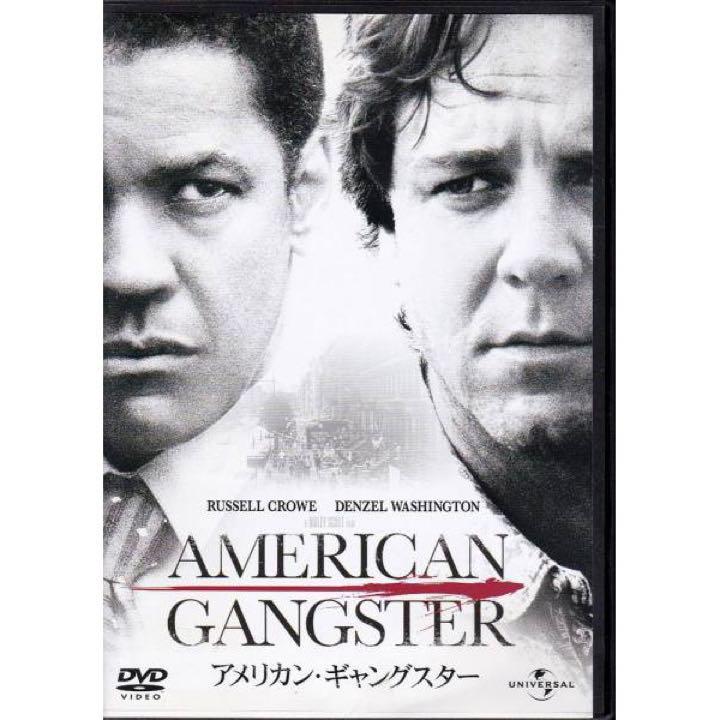 [DVD] アメリカン・ギャングスター