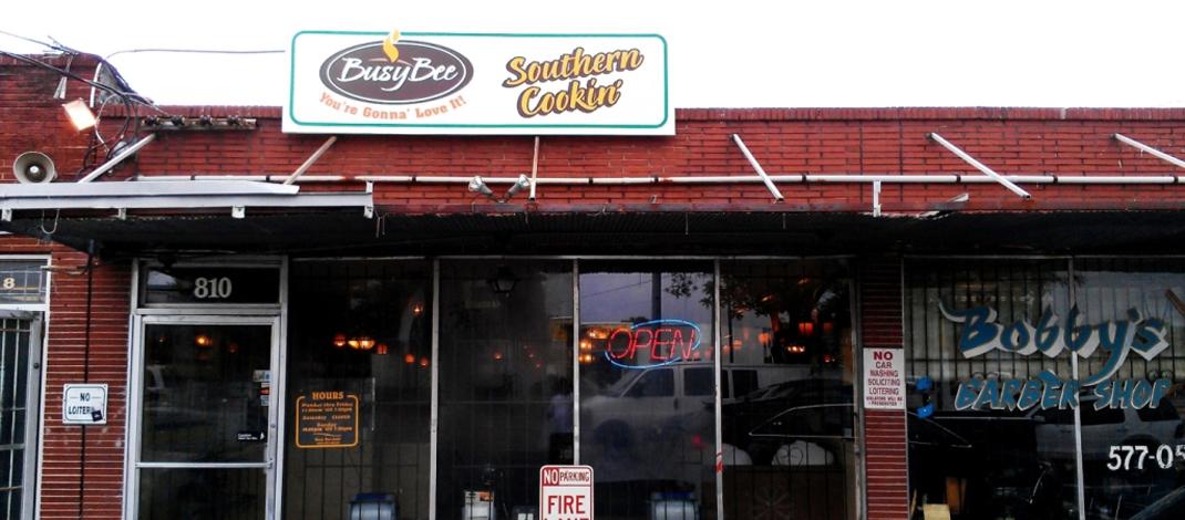 ワカ・フロッカ・フレイムがオススメのアトランタのソウルフード・レストラン