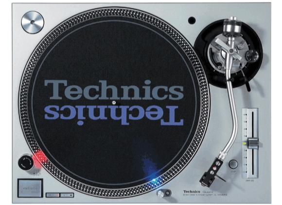 Technics SL-1200の開発秘話に迫ったインタビューがOTAIRECORDサイトで掲載中!