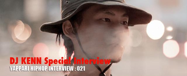DJKENN_INTERVIEW_TOP